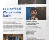 Puppentheater 2018